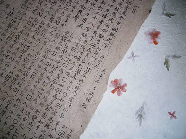 韓紙…韓国の伝統的な紙、日本の和紙と似ています。 なんとなく歴史を感じます。