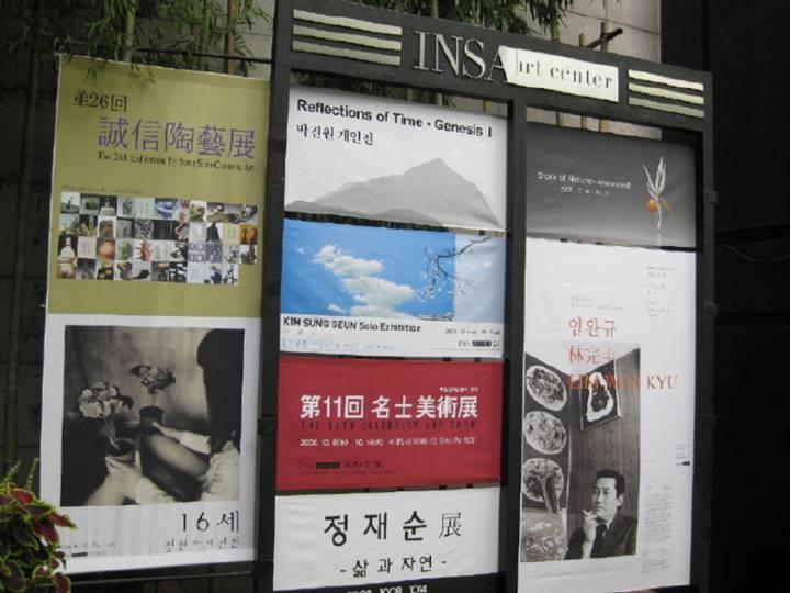 キム・ソングン先生のポスターがありました!