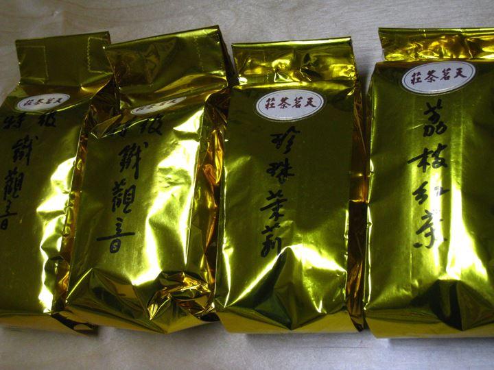 中国茶(*^_^*)
