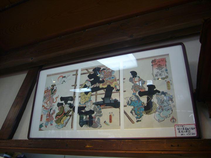 天井には千代紙の七福神が・・・!