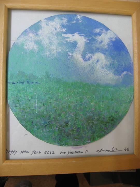 キム・キェファン先生の年賀状