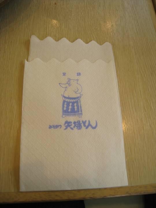 矢場とん印の紙ナプキン