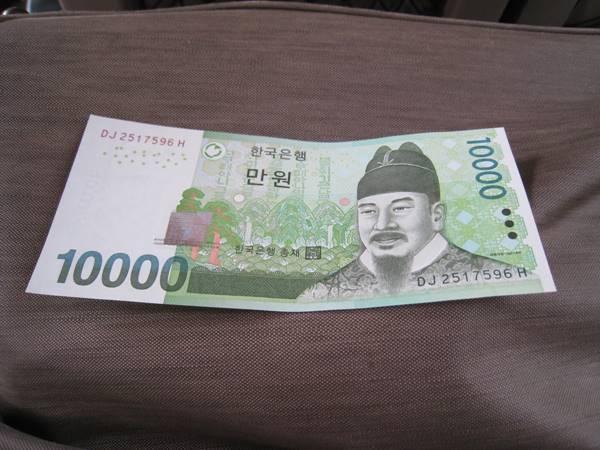 日本円で約1000円。旅の記念に写してみました!