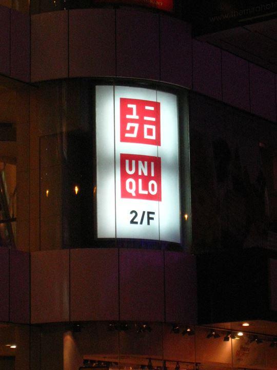香港のユニクロ。商品は全て日本語表記でした。
