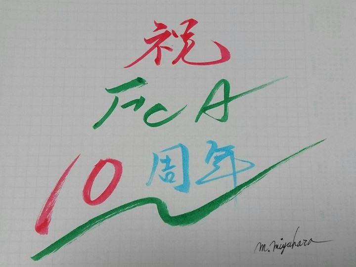 ありがとうございます(#^^#)