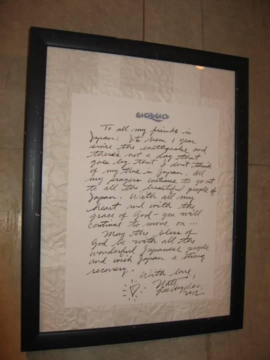 ネイトジョルジオ画伯直筆のメッセージ