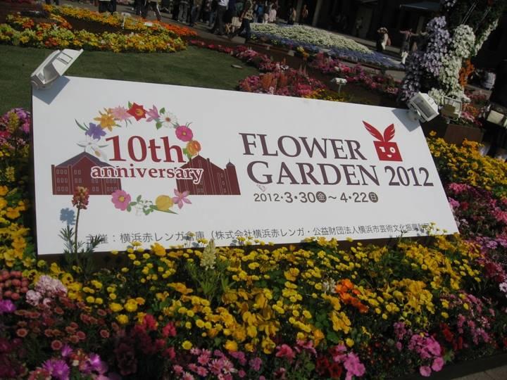 お花のイベントの際の写真です。