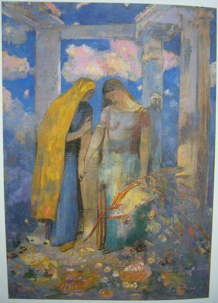 神秘的な対話 1896年頃 油彩、画布