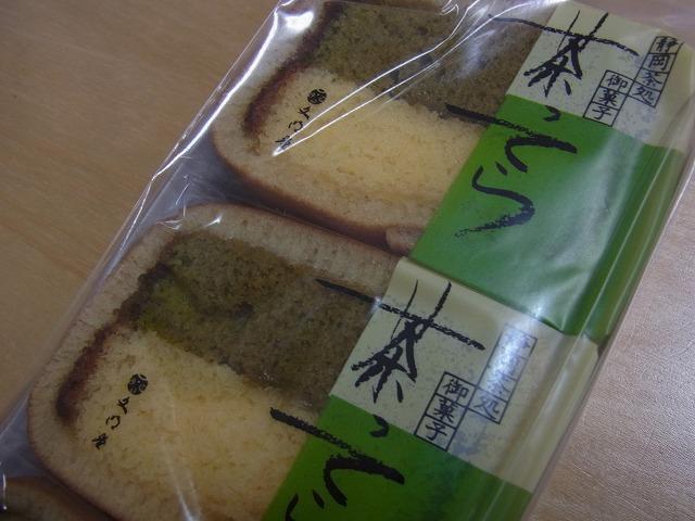 静岡のお茶カステラ
