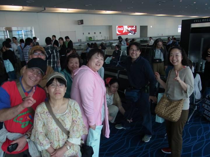 羽田 出発前です!