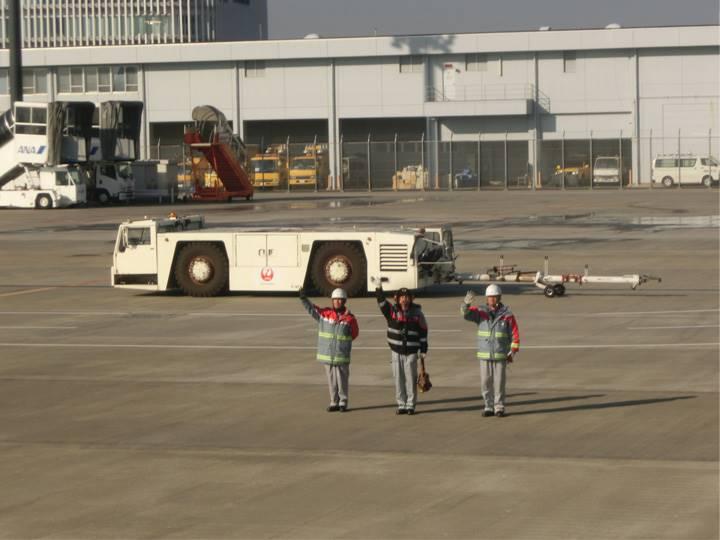 成田空港から中部国際空港へ出発