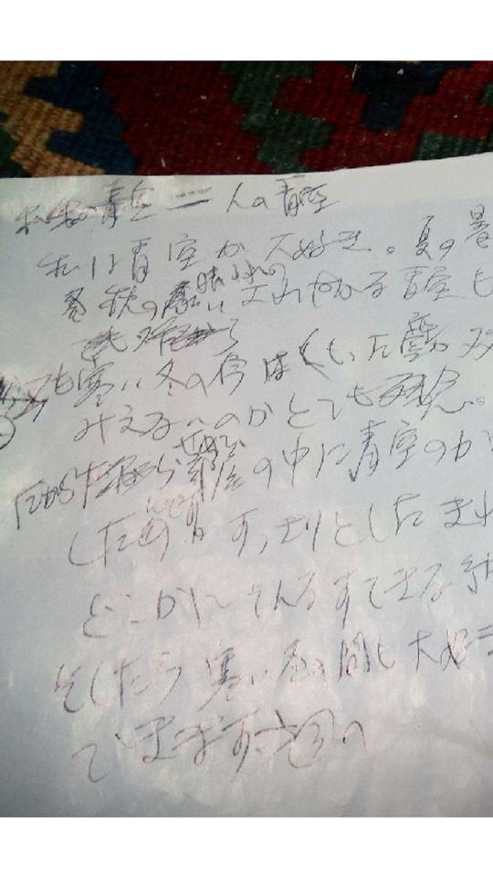 じゃんじゃん書いて、消す!!!