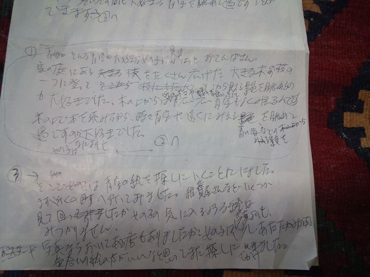 下書きは裏紙(N。 N)zzz