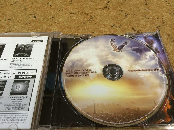 CDそのもの