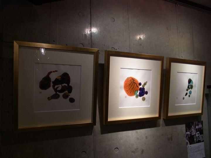 『色脈-SHIKIMYAKU-』(2015)