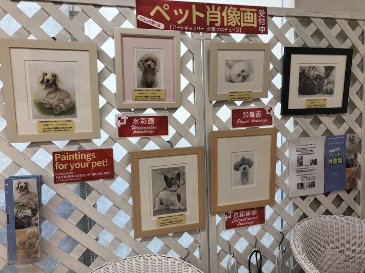 ドッグケアハウス内に展示してあるペット肖像画