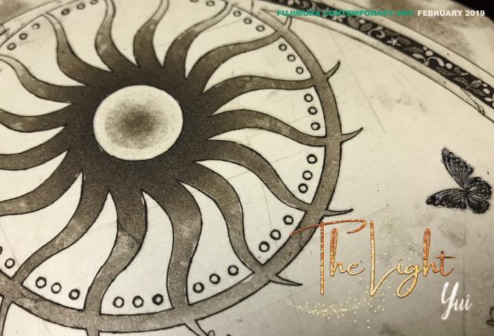 銅版画家 YUI『The Light』の企画展案内はがき