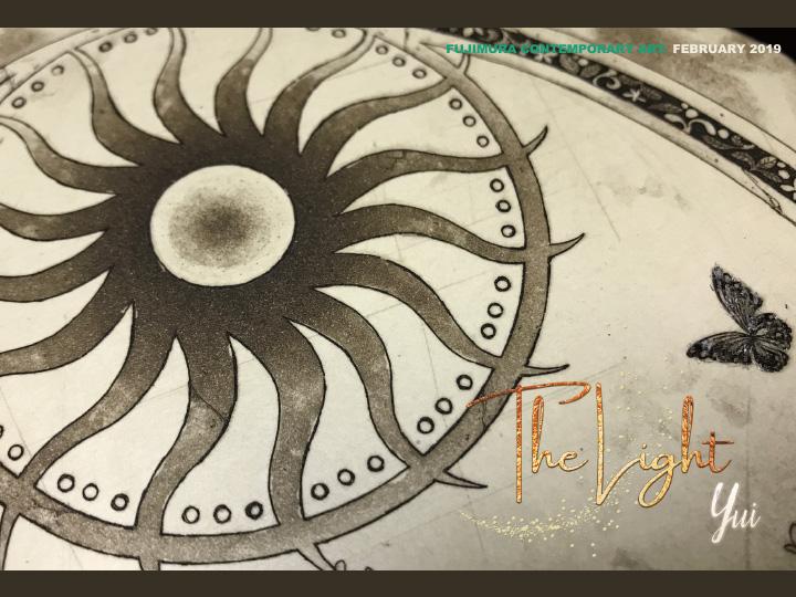 銅版画家 YUI『The Light』企画展案内はがき