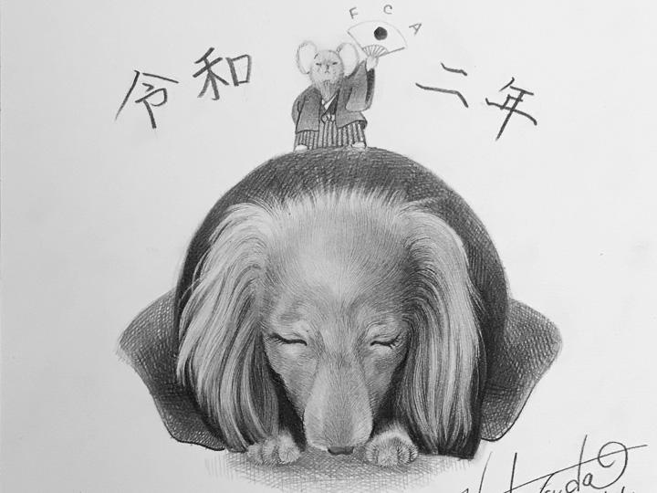フジムラコンテンポラリーアート年賀作品「つだなおこ」