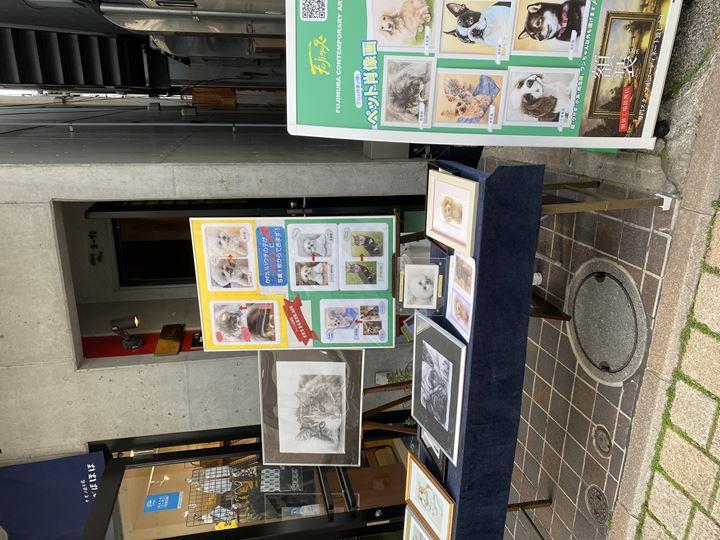 フジムラコンテンポラリーアートで展示中のペット肖像画見本作品