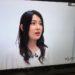 銅版画家 YUI『腐蝕作品展』開催のお知らせ