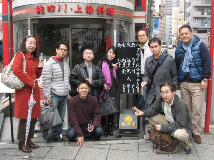 "2013_""TRICK or TRIP"" 吉野公賀画伯と行くトリックアートミュージアムONE-DAY TRIP"